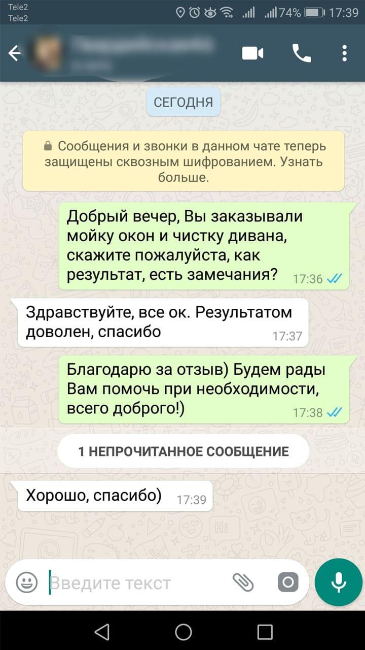 Уборка квартир и коттеджей в Казани и пригороде